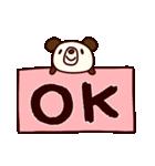 シャカリキぱんだ11(デカ文字編)(個別スタンプ:07)