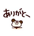 シャカリキぱんだ11(デカ文字編)(個別スタンプ:09)