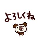 シャカリキぱんだ11(デカ文字編)(個別スタンプ:13)