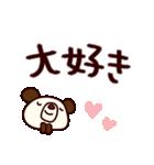 シャカリキぱんだ11(デカ文字編)(個別スタンプ:16)