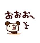 シャカリキぱんだ11(デカ文字編)(個別スタンプ:22)