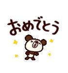 シャカリキぱんだ11(デカ文字編)(個別スタンプ:26)