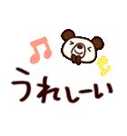 シャカリキぱんだ11(デカ文字編)(個別スタンプ:27)