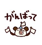 シャカリキぱんだ11(デカ文字編)(個別スタンプ:28)