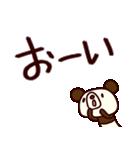 シャカリキぱんだ11(デカ文字編)(個別スタンプ:33)