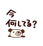 シャカリキぱんだ11(デカ文字編)(個別スタンプ:34)