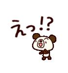 シャカリキぱんだ11(デカ文字編)(個別スタンプ:35)
