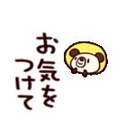 シャカリキぱんだ11(デカ文字編)(個別スタンプ:38)