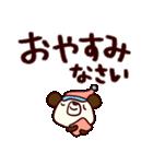 シャカリキぱんだ11(デカ文字編)(個別スタンプ:40)