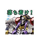 動く!オーバーロード(個別スタンプ:06)