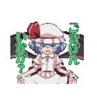 幻想万華鏡(東方Project )(個別スタンプ:04)