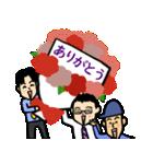 超元気が出るサラリーマン応援スタンプ(個別スタンプ:09)