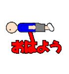 プランキングすたんぷ(個別スタンプ:01)