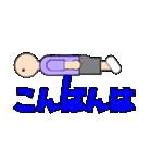 プランキングすたんぷ(個別スタンプ:03)