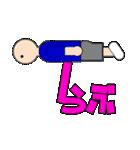 プランキングすたんぷ(個別スタンプ:10)