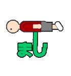 プランキングすたんぷ(個別スタンプ:11)