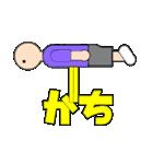 プランキングすたんぷ(個別スタンプ:12)