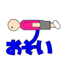プランキングすたんぷ(個別スタンプ:16)