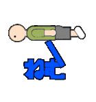 プランキングすたんぷ(個別スタンプ:18)