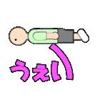 プランキングすたんぷ(個別スタンプ:20)