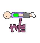 プランキングすたんぷ(個別スタンプ:22)