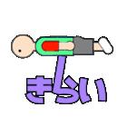 プランキングすたんぷ(個別スタンプ:26)