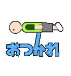 プランキングすたんぷ(個別スタンプ:32)