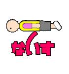 プランキングすたんぷ(個別スタンプ:33)