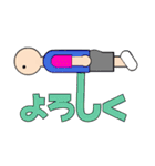 プランキングすたんぷ(個別スタンプ:34)
