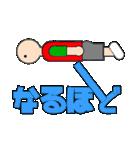 プランキングすたんぷ(個別スタンプ:35)