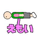 プランキングすたんぷ(個別スタンプ:37)