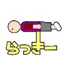 プランキングすたんぷ(個別スタンプ:38)