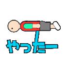 プランキングすたんぷ(個別スタンプ:39)