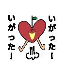 おすがりんごさま①(個別スタンプ:2)