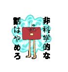 おすがりんごさま①(個別スタンプ:3)