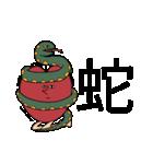 おすがりんごさま①(個別スタンプ:4)