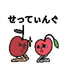 おすがりんごさま①(個別スタンプ:6)