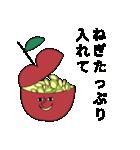 おすがりんごさま①(個別スタンプ:18)