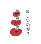 おすがりんごさま①(個別スタンプ:19)