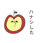 おすがりんごさま①(個別スタンプ:20)