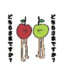 おすがりんごさま①(個別スタンプ:22)
