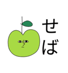 おすがりんごさま①(個別スタンプ:24)