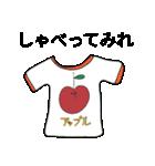 おすがりんごさま①(個別スタンプ:25)