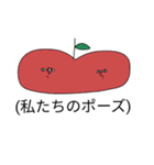 おすがりんごさま①(個別スタンプ:27)