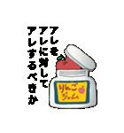 おすがりんごさま①(個別スタンプ:28)