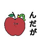 おすがりんごさま①(個別スタンプ:29)