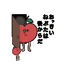 おすがりんごさま①(個別スタンプ:31)
