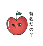 おすがりんごさま①(個別スタンプ:32)