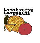 おすがりんごさま①(個別スタンプ:33)