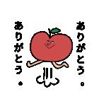 おすがりんごさま①(個別スタンプ:36)